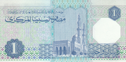 Image #2 of 1 Dinar ND (1988)