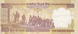 Image #2 of 500 Rupees 2012 - E