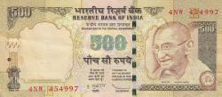 Image #1 of 500 Rupees 2012 - E
