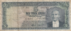 Image #1 of 5 Lira L.1930 (4. I. 1965)