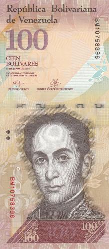 Imaginea #1 a 100 Bolivares 2015 (23. VI.)