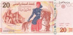 Imaginea #1 a 20 Dinari 2011 (20. III.)