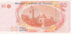 Imaginea #2 a 20 Dinari 2011 (20. III.)