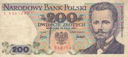 Image #1 of 200 Zlotych 1976 (25. V.)