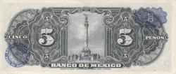 Image #2 of 5 Pesos 1954 (8. IX.) - SERIE EN