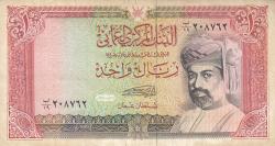 Image #1 of 1 Rial 1994 (AH 1414) - (١٤١٤ - ١٩٩٤)