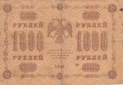 Imaginea #2 a 1000 Ruble 1918 - semnături G. Pyatakov/ Titov