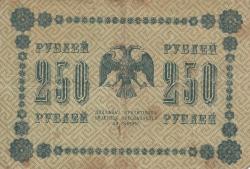 Imaginea #2 a 250 Ruble 1918 - Semnături G. Pyatakov/ G. de Millo