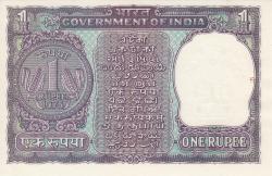 Image #2 of 1 Rupee 1975 - G