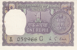 Image #1 of 1 Rupee 1975 - G