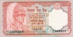 Image #1 of 20 Rupee ND (1988-) - signature Ganesh Bahadur Thapa