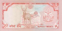 Image #2 of 20 Rupee ND (1988-) - signature Ganesh Bahadur Thapa