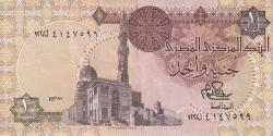 Image #1 of 1 Pound 1980 (13. I.)