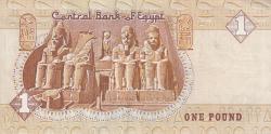 Image #2 of 1 Pound 1980 (13. I.)