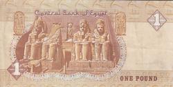 Image #2 of 1 Pound 1985 (4. VIII.)