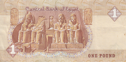 Image #2 of 1 Pound 1986 (17. XI.)