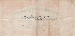 Image #2 of 20 Shillings 1941 (6. XI.)