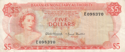 Imaginea #1 a 5 Dollars L.1968