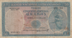 Imaginea #1 a 50 Escudos 1967 (24. X.) - semnături Abel Beja Corte Real / Francisco José Vieira Machado