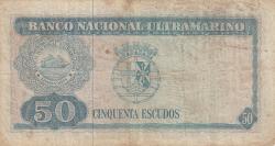 Imaginea #2 a 50 Escudos 1967 (24. X.) - semnături Abel Beja Corte Real / Francisco José Vieira Machado