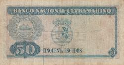 Imaginea #2 a 50 Escudos 1967 (24. X.) - semnături Camilo Afonso Máximo Cimourdain Ferreira de Oliveira / Francisco José Vieira Machado