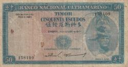 Imaginea #1 a 50 Escudos 1967 (24. X.) - semnături Camilo Afonso Máximo Cimourdain Ferreira de Oliveira / Francisco José Vieira Machado