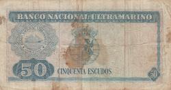 Imaginea #2 a 50 Escudos 1967 (24. X.) - semnături José Manuel Passeiro / Francisco José Vieira Machado