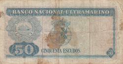 Image #2 of 50 Escudos 1967 (24. X.) - signatures José Manuel Passeiro / Francisco José Vieira Machado