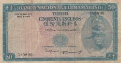 Imaginea #1 a 50 Escudos 1967 (24. X.) - semnături Pedro de Mascarenhas Gaivão / Francisco José Vieira Machado