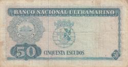Imaginea #2 a 50 Escudos 1967 (24. X.) - semnături Pedro de Mascarenhas Gaivão / Francisco José Vieira Machado