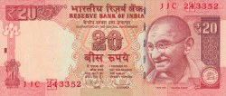 Image #1 of 20 Rupees 2013 - E