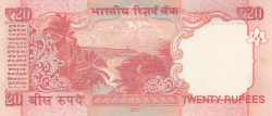 Image #2 of 20 Rupees 2013 - E