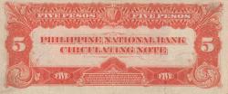 Image #2 of 5 Pesos 1916