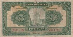 Image #2 of 5 Yuan 1935 (Martie)