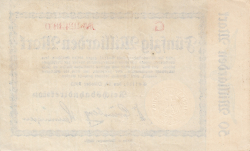 Image #2 of 50 Milliarden Mark 1923 (24. X.) - 2
