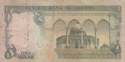 1 Dinar ND (1975-1992)