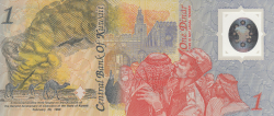1 Dinar 1993 - ١٩٩٣ (26. II.)