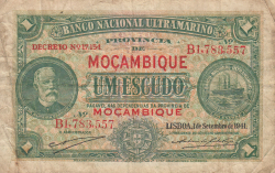 Image #1 of 1 Escudo 1941 (1. IX.)