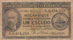 Image #1 of 1 Escudo 1944 (23. V.)