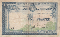 Image #1 of 1 Piastre = 1 Riel ND (1954)