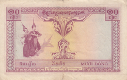 Image #2 of 10 Piastres = 10 Riels ND (1953)