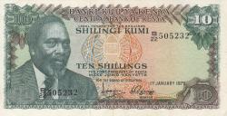 Image #1 of 10 Shillings 1975 (1. I.)