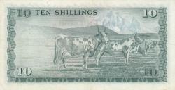 Image #2 of 10 Shillings 1975 (1. I.)