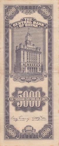 Image #2 of 5,000 Custom Gold Units 1948