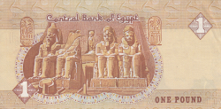 Image #2 of 1 Pound 1987 (28. VI.)