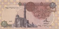 Image #1 of 1 Pound 1987 (28. VI.)