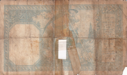 Image #2 of 20 Franci 1917 (4. V.)