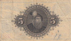 Image #2 of 5 Kronor 1946 - 3