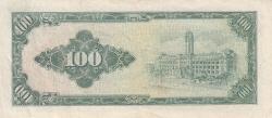 100 Yuan 1964