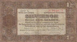 Image #1 of 1 Gulden 1920 (1. II.)
